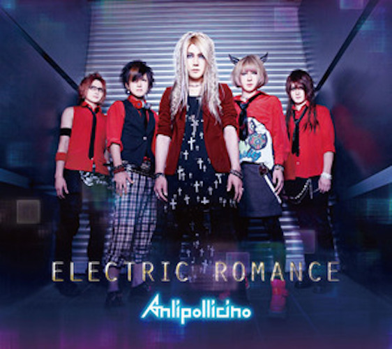 "Anli Pollicino ""ELECTRIC ROMANCE"" First limited gorgeous edition A[CD+2 DVD]"