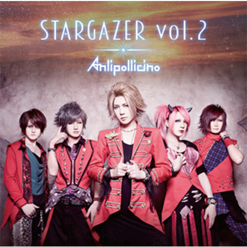 "Second half of the year Best mini album ""STARGAZER vol.2"" Regular edition[CD+DVD]"