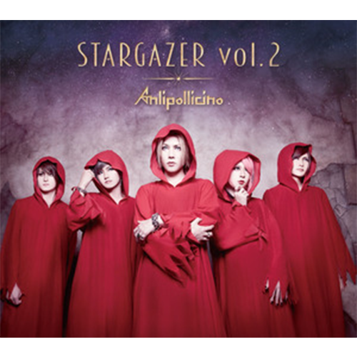 "Second half of the year Best mini album ""STARGAZER vol.2"" First limited edition [CD extra+Gorgeous booklet]"