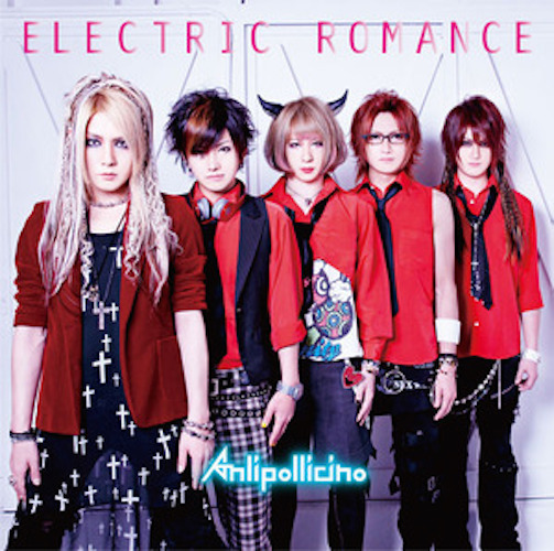 "Anli Pollicino ""ELECTRIC ROMANCE"" First limited edition B[CD+DVD]"