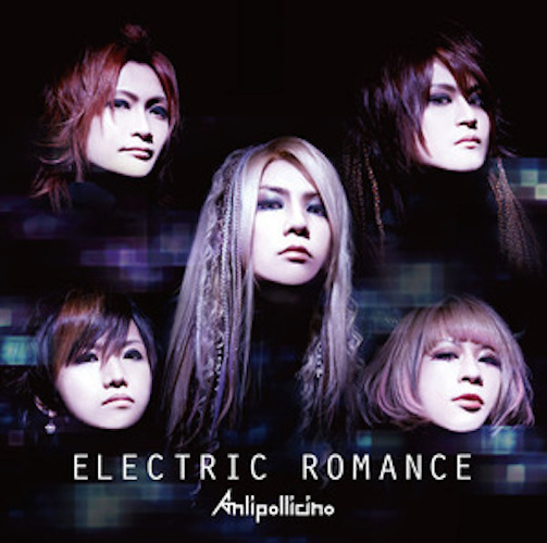 "Anli Pollicino ""ELECTRIC ROMANCE"" First limited special price edition C [Only CD]"