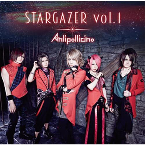 「STARGAZER vol.1」通常盤(CD+DVD)