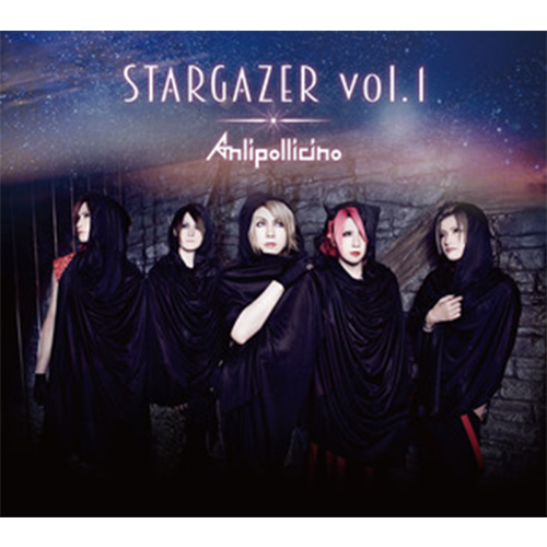 "First half of the year Best mini album ""STARGAZER vol.1"" First limited edition [CD extra+Gorgeous booklet]"