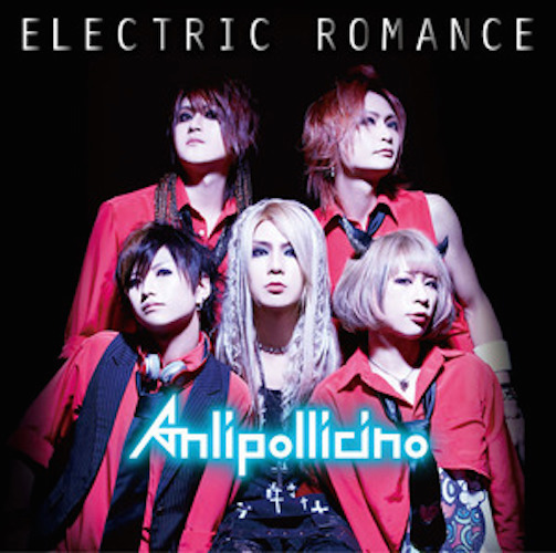 「ELECTRIC ROMANCE」通常盤(CD ※CDextra)