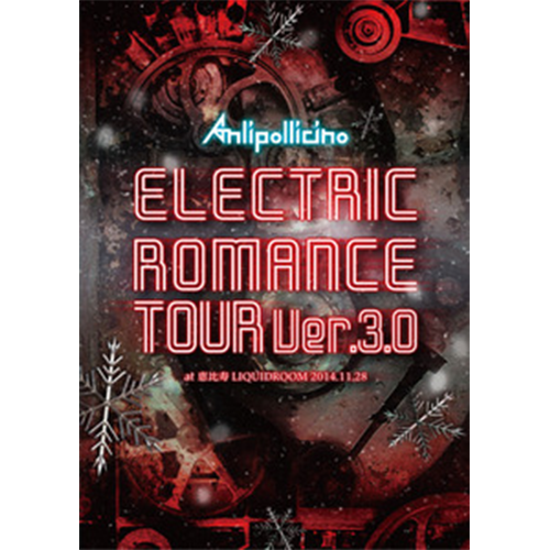【DVD】「ELECTRIC ROMANCE TOUR Ver.3.0」at 恵比寿 LIQUIDROOM 2014.11.28