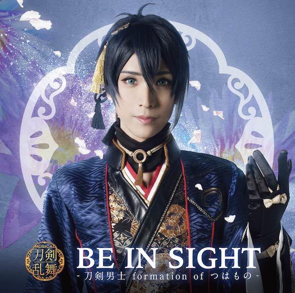 「BE IN SIGHT(プレス限定盤A)」*三日月宗近メインジャケット(CD)
