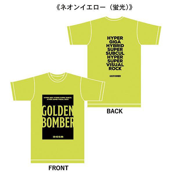 Tシャツ(ブラック/ネオンイエロー)