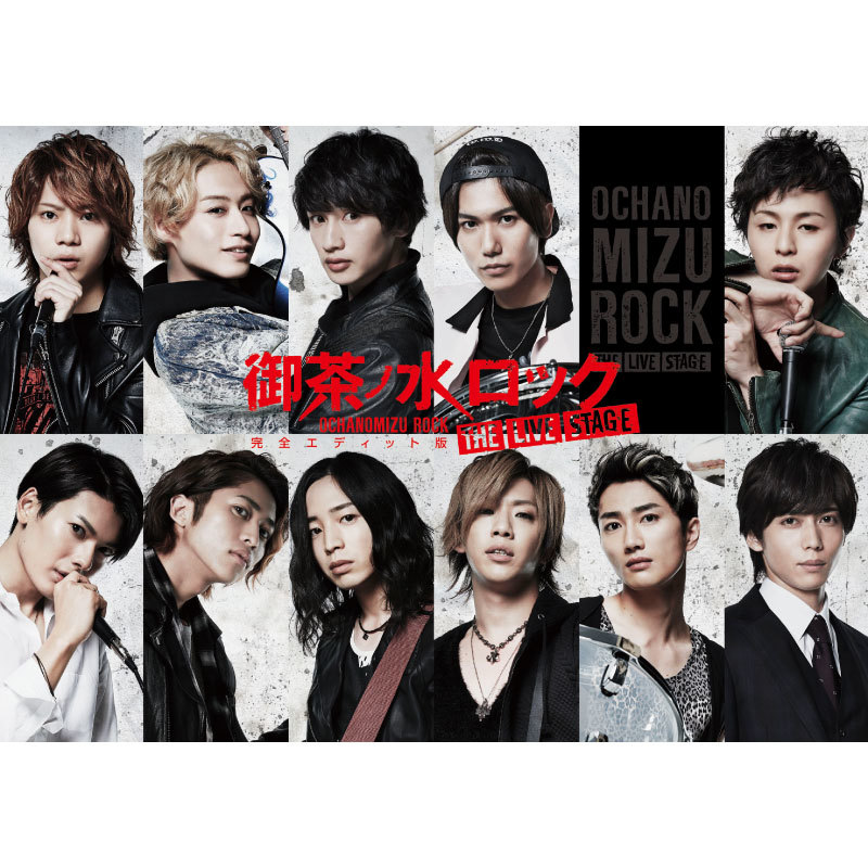 「Blu-ray/OCHANOMIZU ROCK -THE LIVE STAGE- Full edit version」