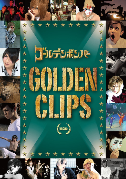 Golden Bomber PV CLIP「GOLDEN CLIPS」(Regular Edition)