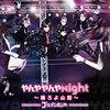「やんややんやNight ~踊ろよ○○~」中部地方(CD)