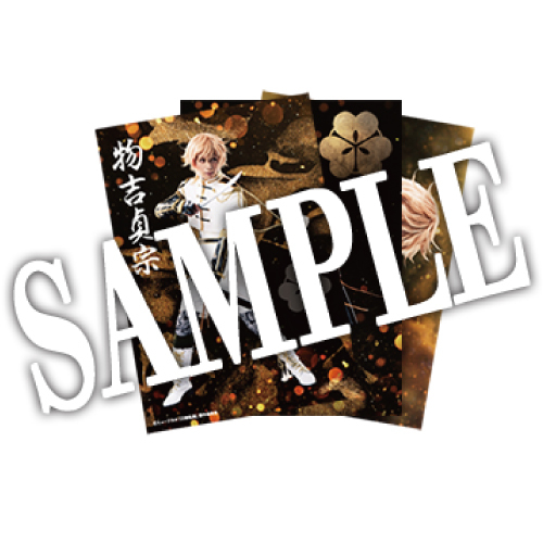 【三百年の子守唄】ブロマイド 刀剣男士(1部衣裳)6種セット