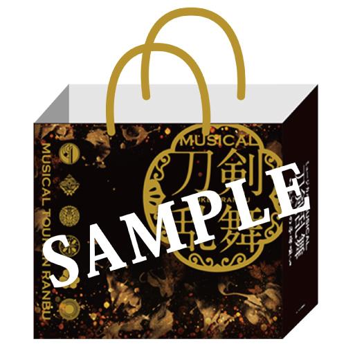 【三百年の子守唄】ショッピングバッグ