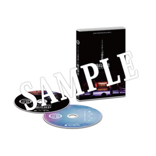 【Blu-ray<通常盤>】ミュージカル『刀剣乱舞』 in 嚴島神社