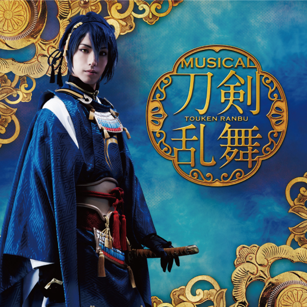 「刀剣乱舞(プレス限定盤A) 」*三日月宗近メインジャケット(CD)
