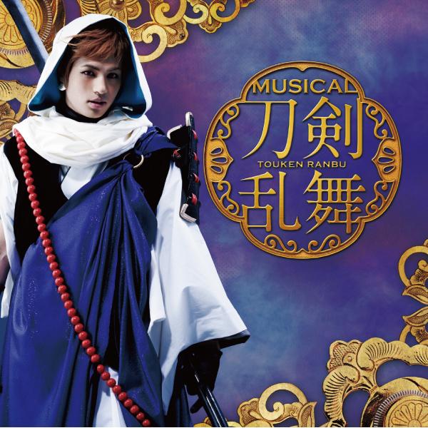 「刀剣乱舞(プレス限定盤D) 」*岩融メインジャケット(CD)