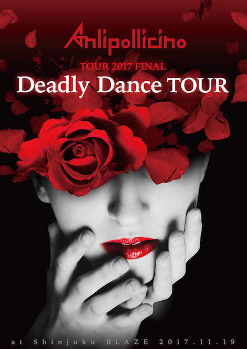 【DVD】「Deadly Dance TOUR」at 新宿BLAZE 2017.11.19