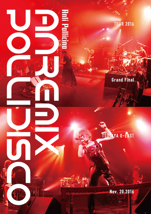 【DVD】「AnREMIX PolliDISCO」at TSUTAYA O-EAST 2016.11.20