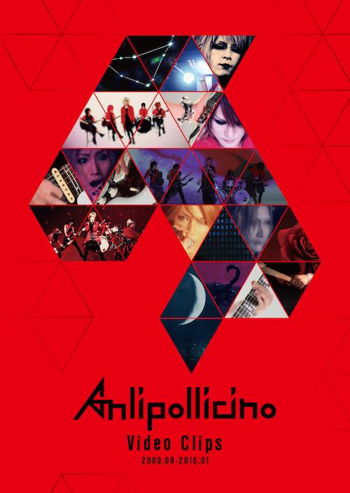 Anli Pollicino Video Clips (2009.08〜2016.01)