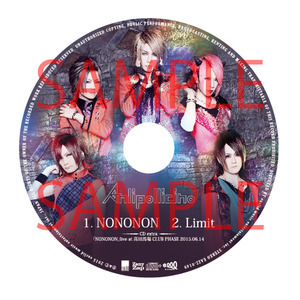 「NONONON / Limit」(CD)