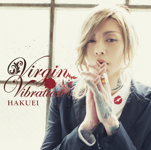 「Virgin Vibration」初回限定盤A(CD+DVD)