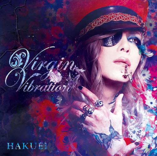 「Virgin Vibration」初回限定盤B(CD+DVD)