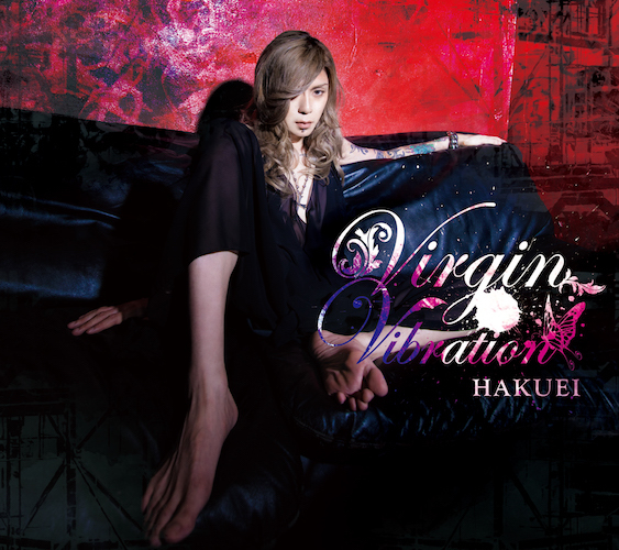 Virgin Vibration (First limited edition C) [CD+Deluxe photo book]