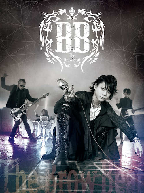 The Brow Beat「Ragnarök」Press limited edition B (CD+PhotoBook 36P)