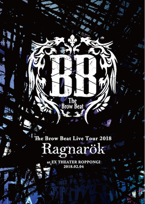 "DVD「The Brow Beat Live Tour 2018 ""Ragnarök"" at EX THEATER ROPPONGI 2018.02.04」"