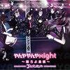 「やんややんやNight ~踊ろよ○○~」中国・四国地方(CD)