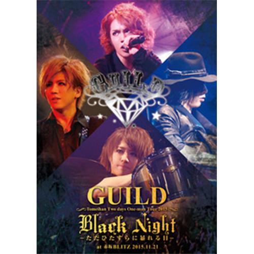 【DVD】「BLACK NIGHT -ただひたすらに暴れる日- at 赤坂BLITZ 2015.11.21」