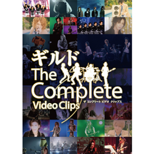 【DVD】クリップ集「The Complete Video Clips」