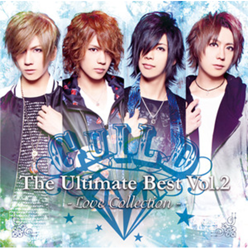 Best Album「The Ultimate Best Vol.2- Love Collection -」