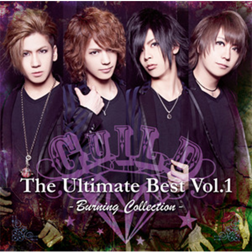 「The Ultimate Best Vol.1- Burning Collection -」(CD)