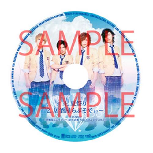 「夏祭り / 居酒屋らぷそでぃー」(CD)