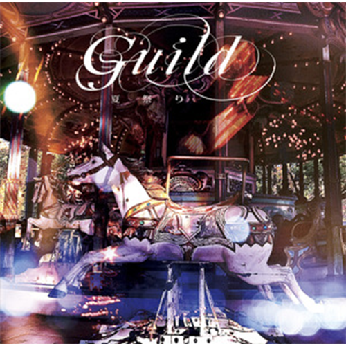 「夏祭り」通常盤(CD+DVD)