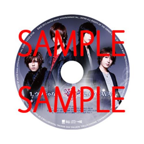 「ウソじゃない / CARAVAN」(CD)