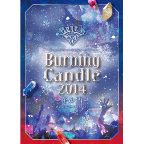 X'mas Special Tohmeihan Hall Tour「Burning Candle 2014~Giruyuki~」at Shibuya Kohkaidoh 2014.12.19