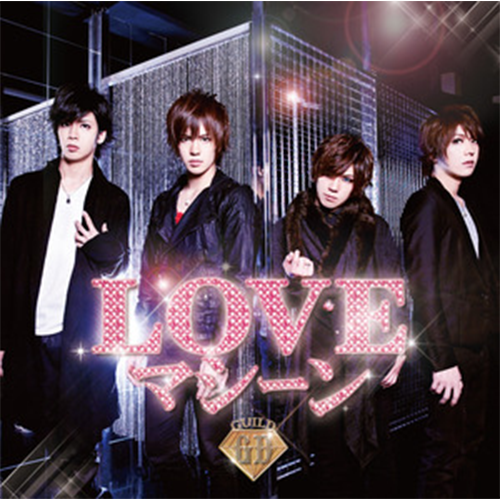 "「LOVE MACHINE」First limited edition A ""Party Box"" [CD extra/Booklet]"