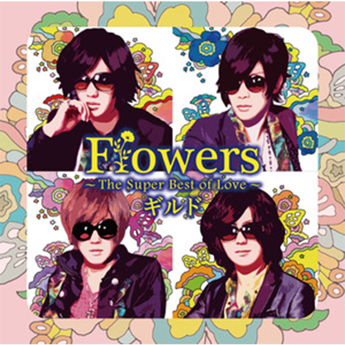 「Flowers ~The Super Best of Love~」通常盤B(CD ※CDextra)