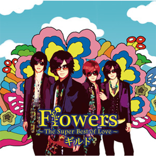 「Flowers ~The Super Best of Love~」Regular edition A[CD+DVD]