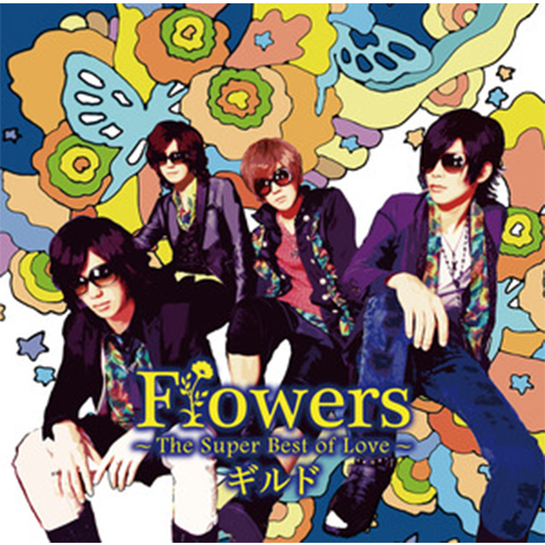 「Flowers ~The Super Best of Love~」初回限定盤B(CD)