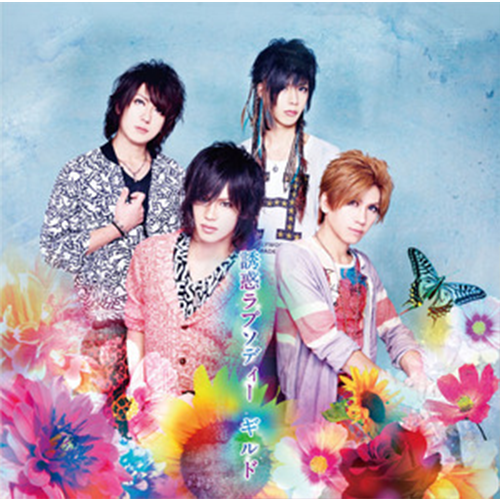 「Yuwaku Rhapsody」First limited special price edition B[CD extra]