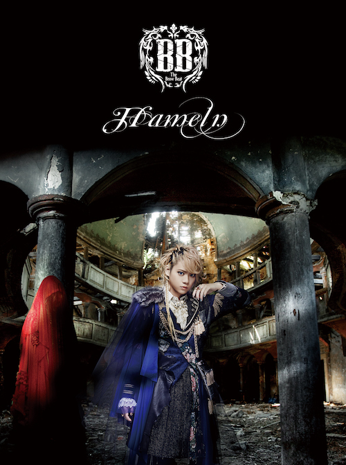 The Brow Beat「Hameln」プレス限定盤A[CD+DVD]