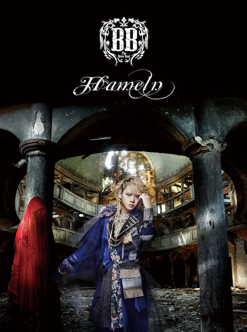 The Brow Beat「Hameln」プレス限定盤B[CD+DVD]