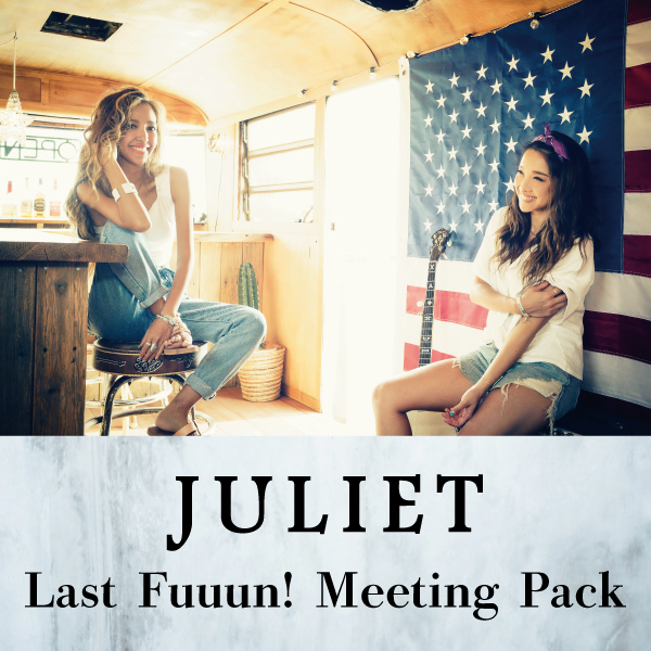 Last Fuuun! Meeting Pack