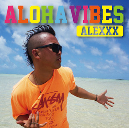 「ALOHA VIBES」Regular edition B [CD]