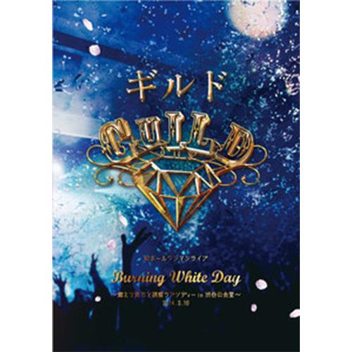 【DVD】「Burning White Day~燃えて貴方と誘惑ラプソディー in 渋谷公会堂~」2014.3.16