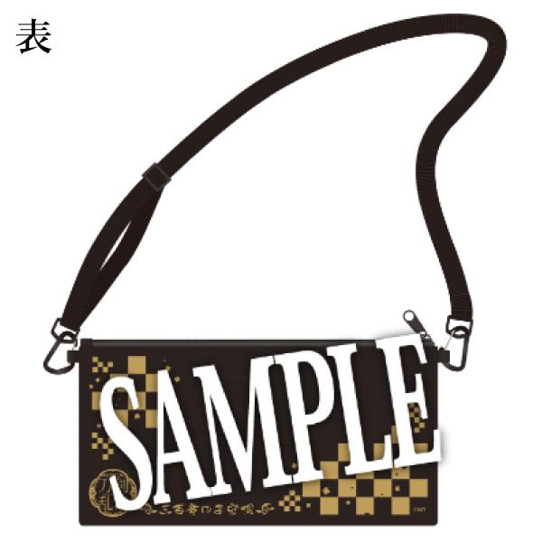 【三百年の子守唄2019】ペンライトケース