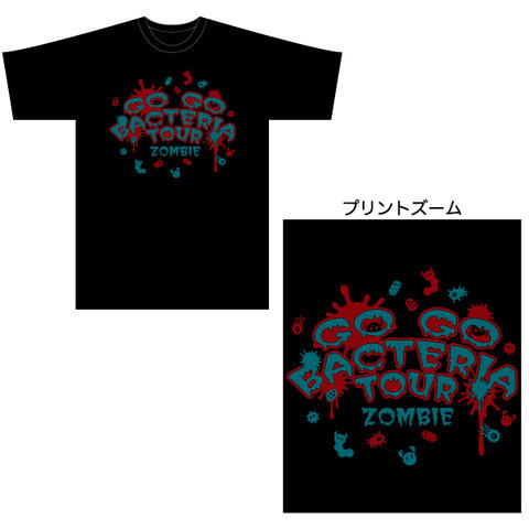 ぞんび 「GO GO BACTERIA TOUR」BIG Tシャツ