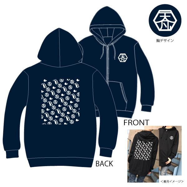 Tenbon monogram hoodie